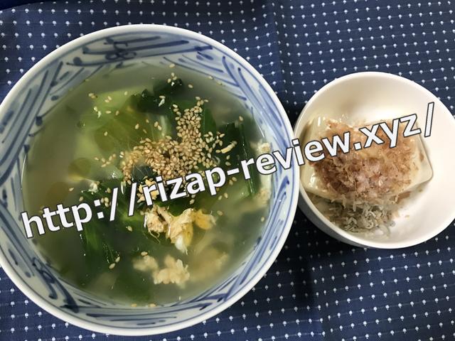 2018.5.23(水)の夕食