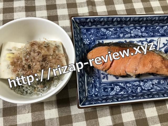 2018.5.24(木)の夕食