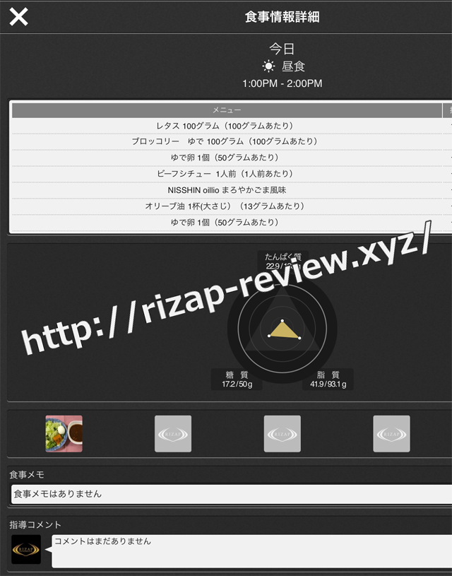 2018.5.25(金)の昼食
