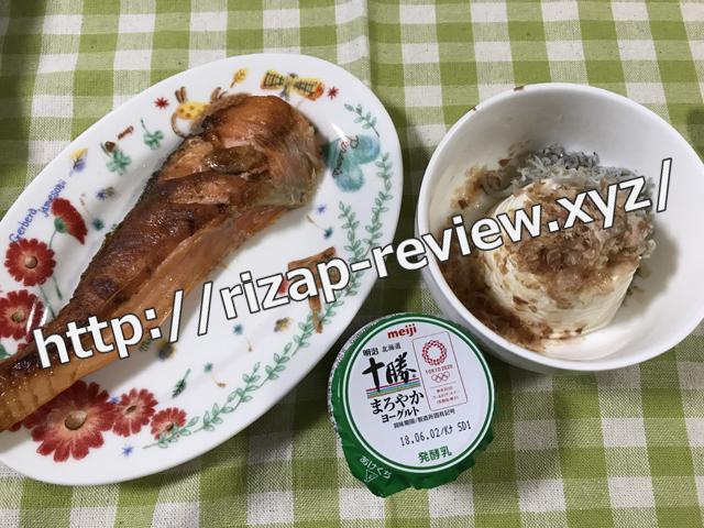 2018.5.26(土)の夕食