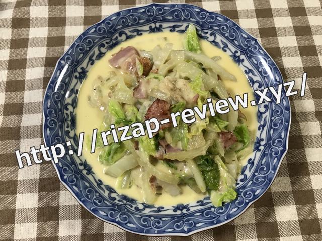 2018.5.29(火)の夕食