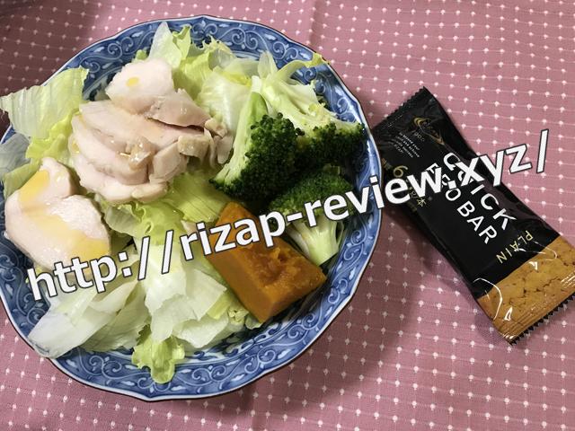 2018.5.30(水)の昼食