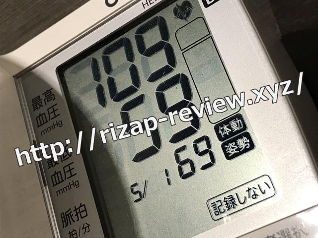 2018.5.1(火)の血圧