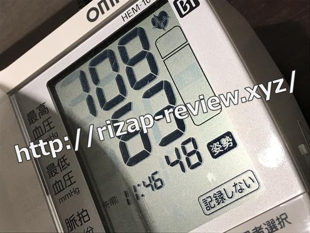 2018.5.3(木)の血圧