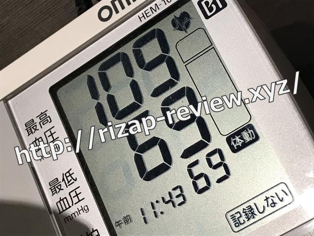 2018.5.8(火)の血圧