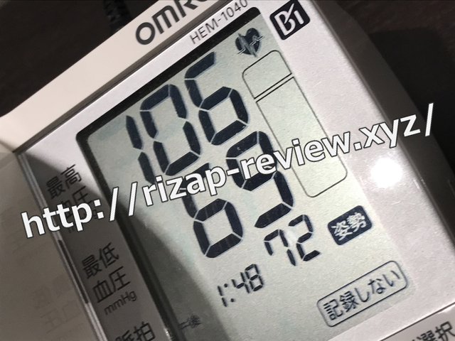 2018.5.13(日)の血圧