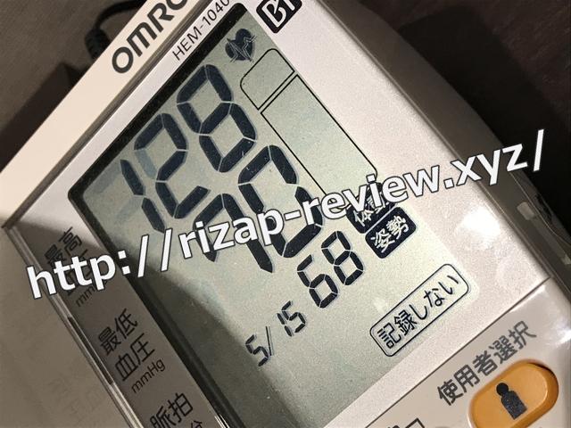 2018.5.15(火)の血圧
