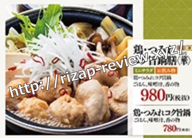 2018.6.5(火)の昼食