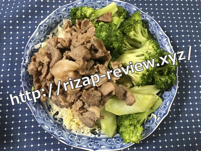 2018.6.15(金)の昼食