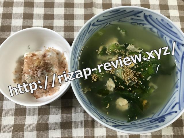 2018.6.16(土)の夕食