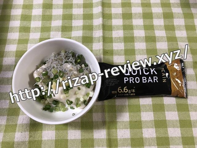 2018.6.21(木)の夕食
