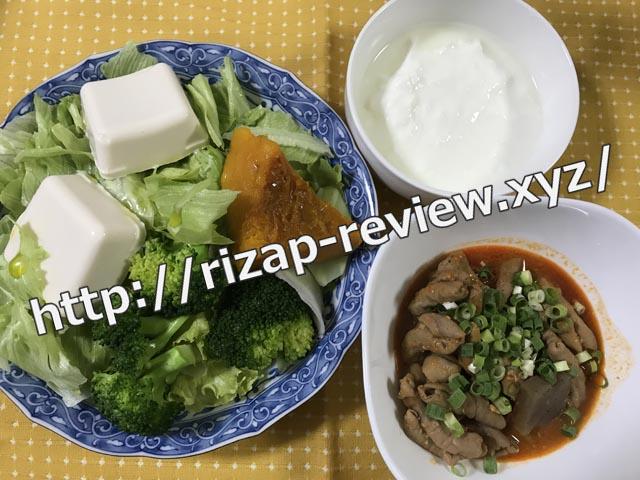 2018.6.22(金)の昼食