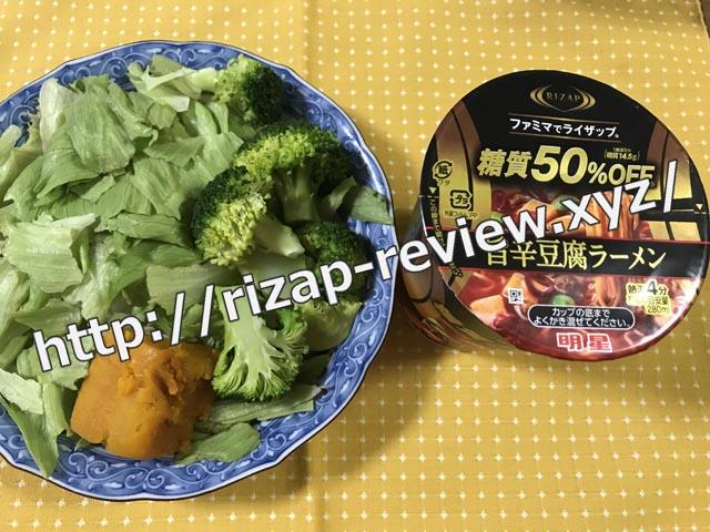 2018.6.25(月)の昼食