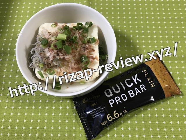 2018.6.28(木)の夕食