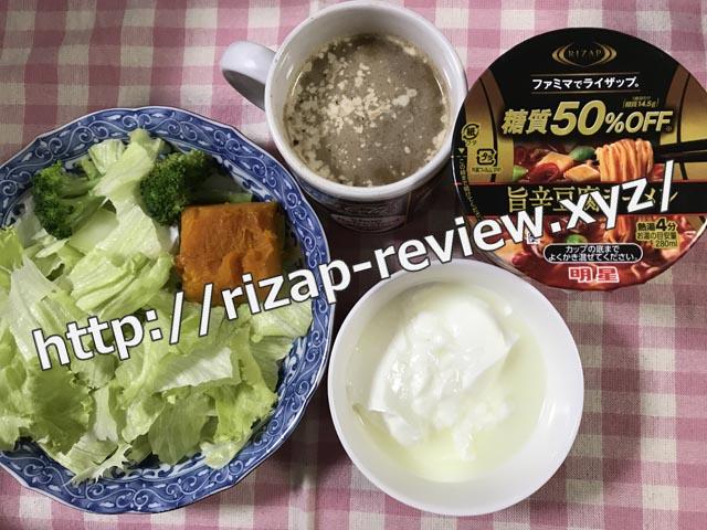 2018.6.29(金)の昼食