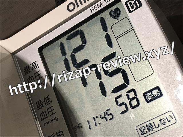 2018.6.12(火)の血圧