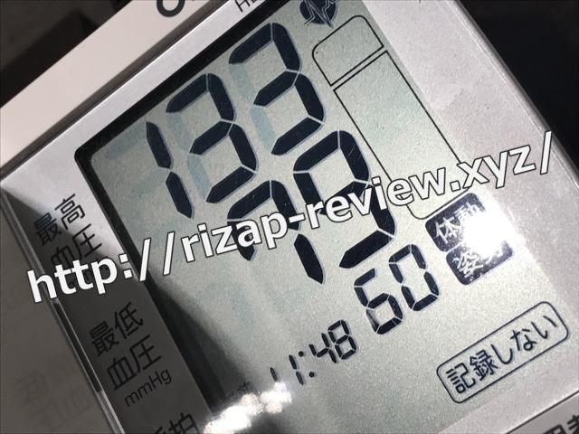 2018.6.15(金)の血圧
