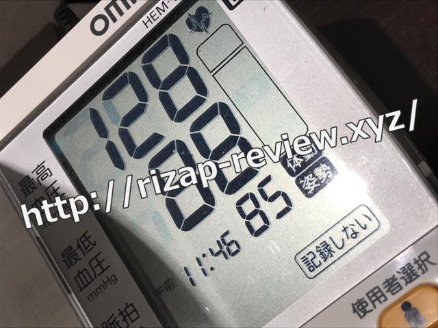 2018.6.24(日)の血圧
