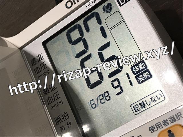 2018.6.28(木)の血圧