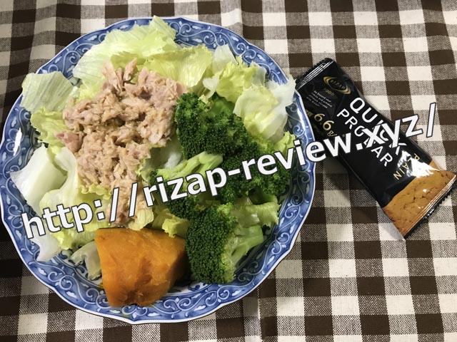 2018.7.2(月)の昼食