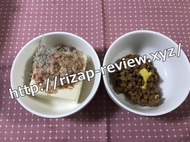 2018.7.2(月)の夕食
