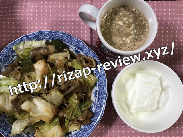 2018.7.5(木)の昼食