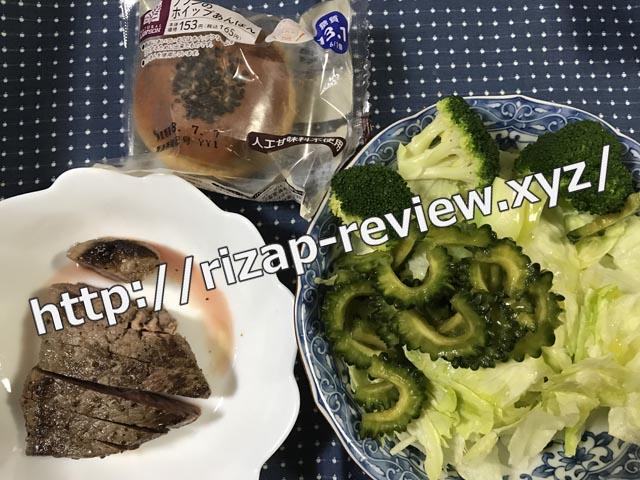 2018.7.7(土)の昼食