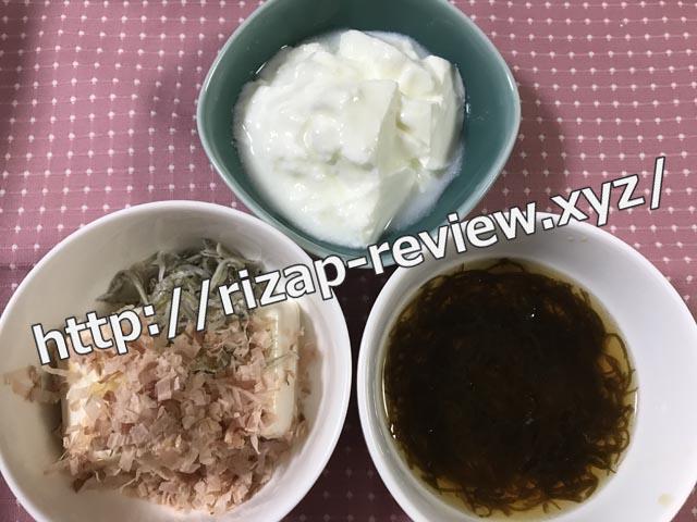 2018.7.13(金)の夕食