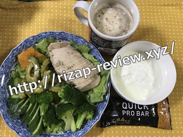 2018.7.23(月)の昼食