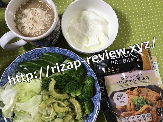 2018.7.26(木)の昼食