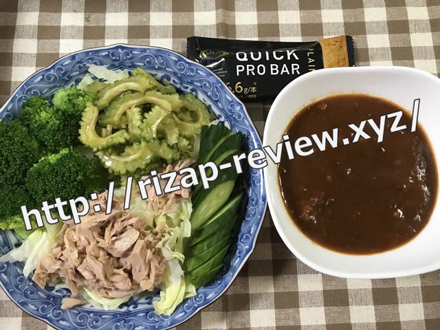2018.7.28(土)の昼食