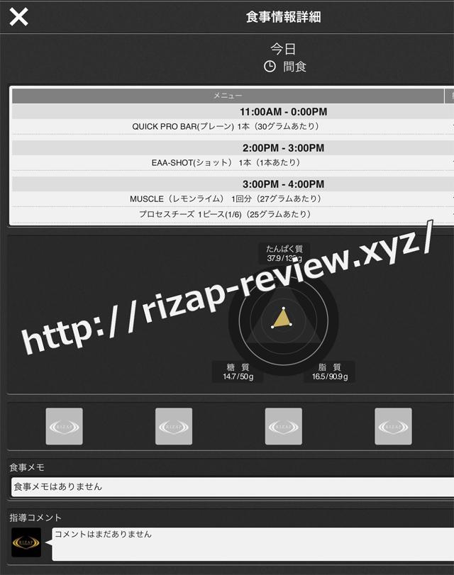 2018.7.29(日)の間食