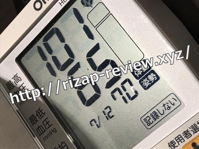 2018.7.12(木)の血圧