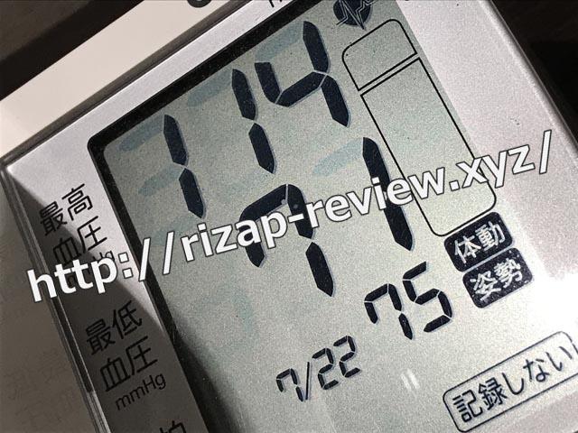 2018.7.22(日)の血圧