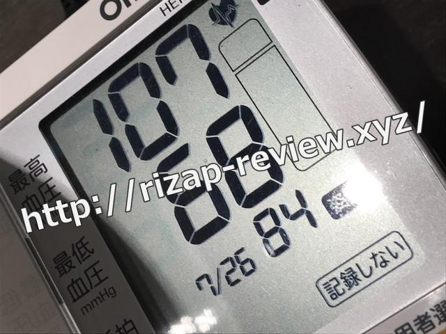 2018.7.26(木)の血圧