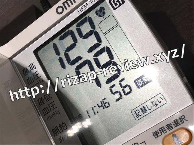 2018.7.3(火)の血圧