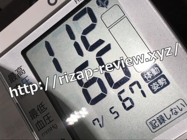 2018.7.5(木)の血圧