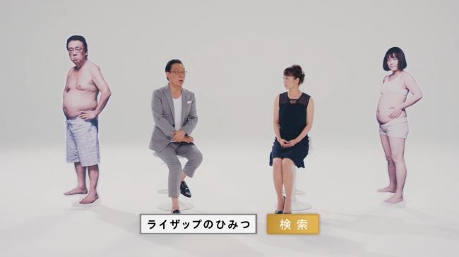2018年7月9日(月)~ 全国にて随時放映