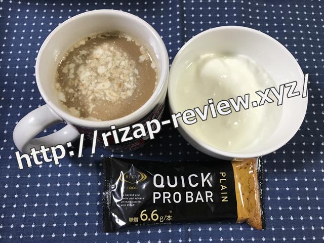 2018.8.6(月)の朝食