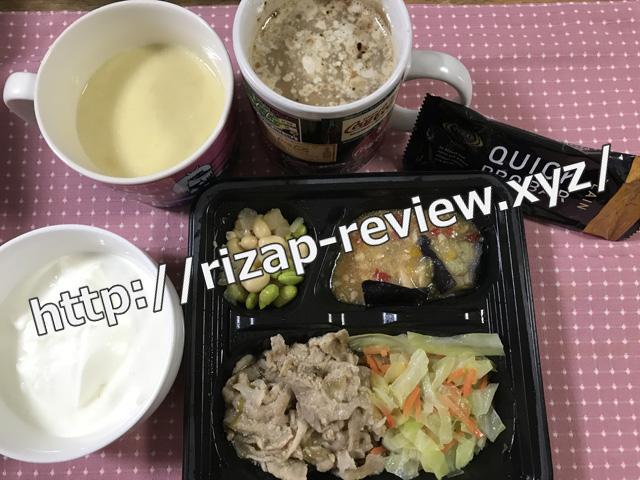 2018.8.9(木)の昼食