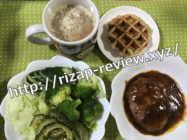 2018.8.16(木)の昼食