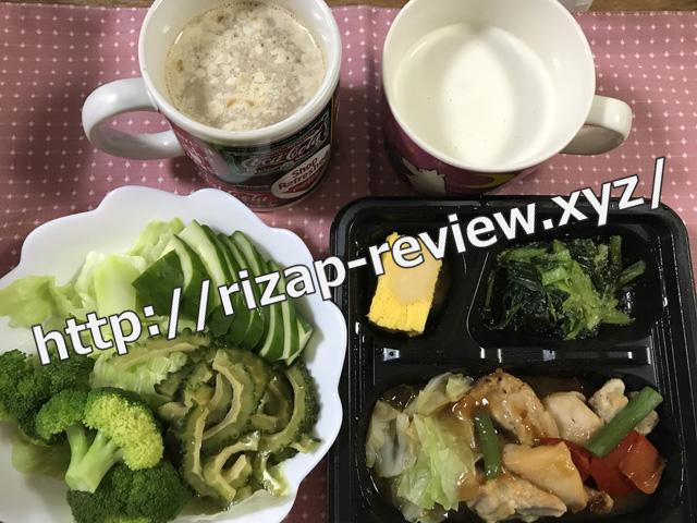2018.8.17(金)の昼食