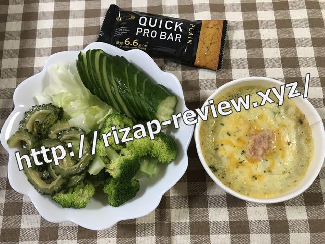 2018.8.18(土)の昼食