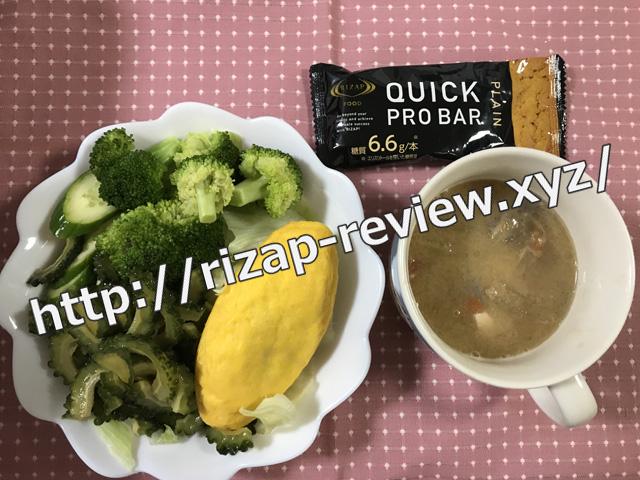 2018.8.20(月)の昼食