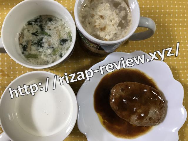 2018.8.24(金)ライザップ流の昼食