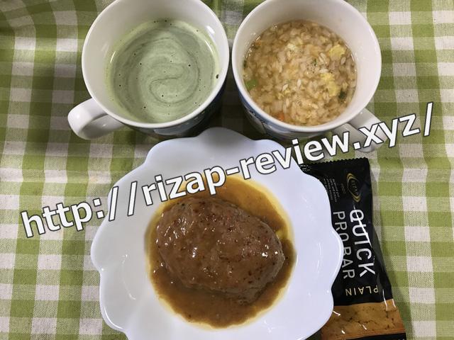 2018.8.26(日)ライザップ流の昼食