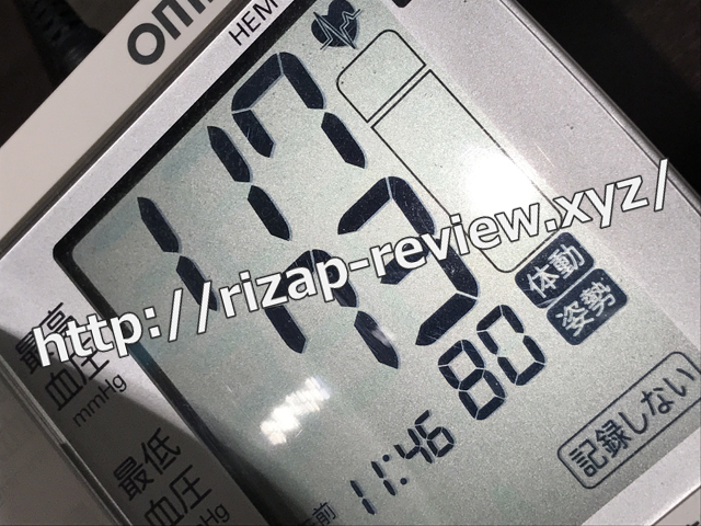 2018.8.2(木)の血圧