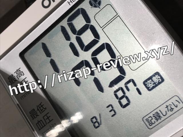 2018.8.3(金)の血圧