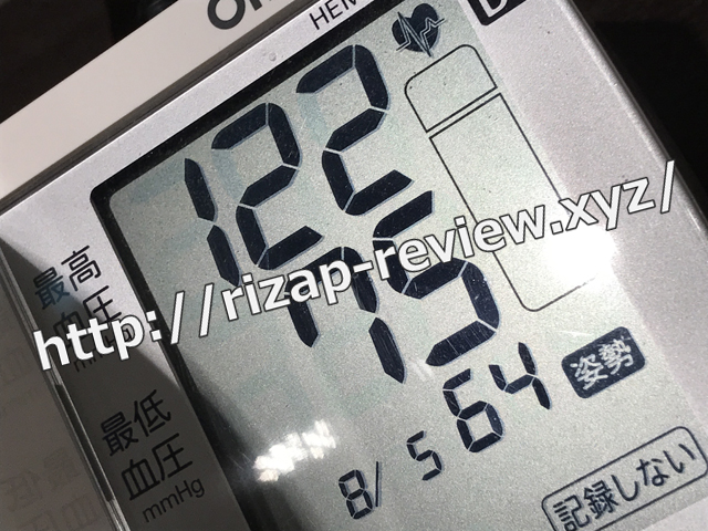 2018.8.5(日)の血圧