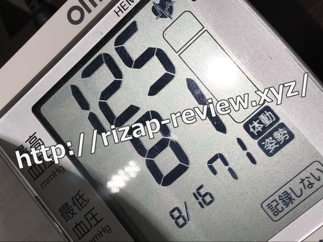 2018.8.16(木)の血圧